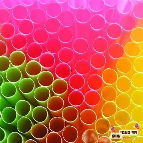 קשיות צבעוניות