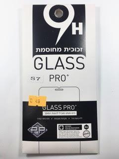 מדבקת זכוכית לסמסונג Samsung Galaxy S7
