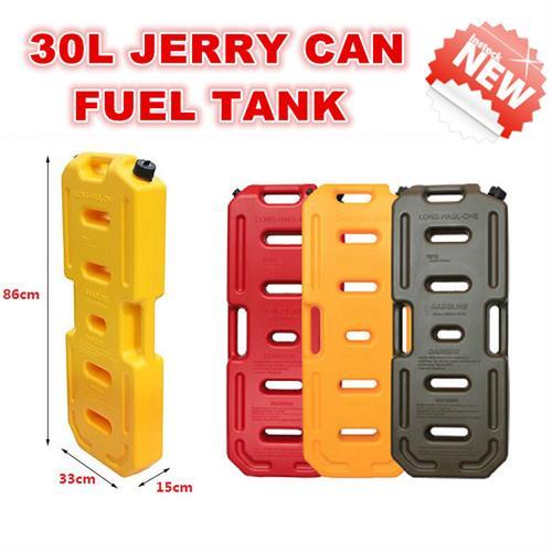מיכל דלק ג'ריקן  בנזין סולר או מים שטוח 30 ליטר צבע אדום
