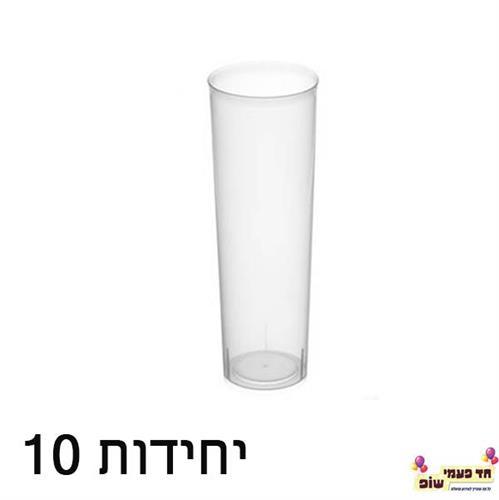 כוס לונג דרינק