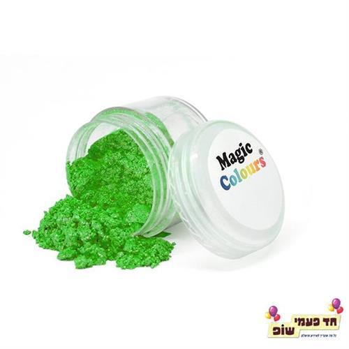 אבקת נצנצים מג'יק ירוק גינה