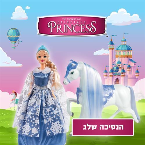 נסיכות אופנה-שלג עם סוס