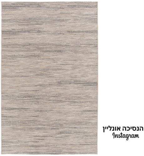 שטיח דגם MAlTA- טבעי 19