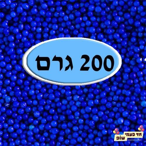סוכריות מזרה צבעוניות כחול 200 גרם
