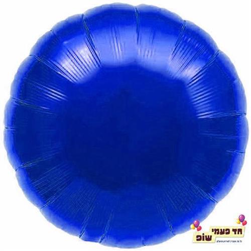 בלון עיגול 18 אינץ' כחול (ללא הליום)