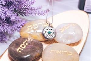 """תכשיט מגן דוד בצרוף הפסוק החזק לשמירה והגנה """"שמע ישראל"""""""