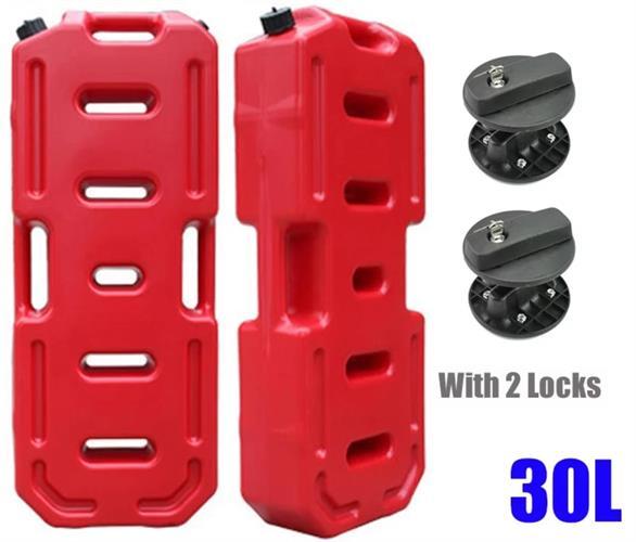מיכל שטוח 30 ליטר לדלק ג'ריקן  לבנזין סולר או מים צבע אדום כולל 2 מתקני תליה ומנעולים