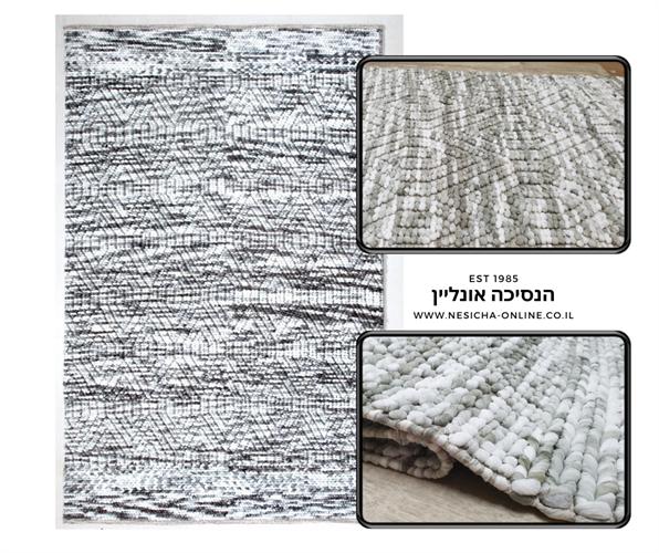 שטיח כותנה עבודת יד - אפור