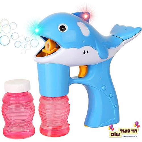 אקדח בועות סבות דולפין