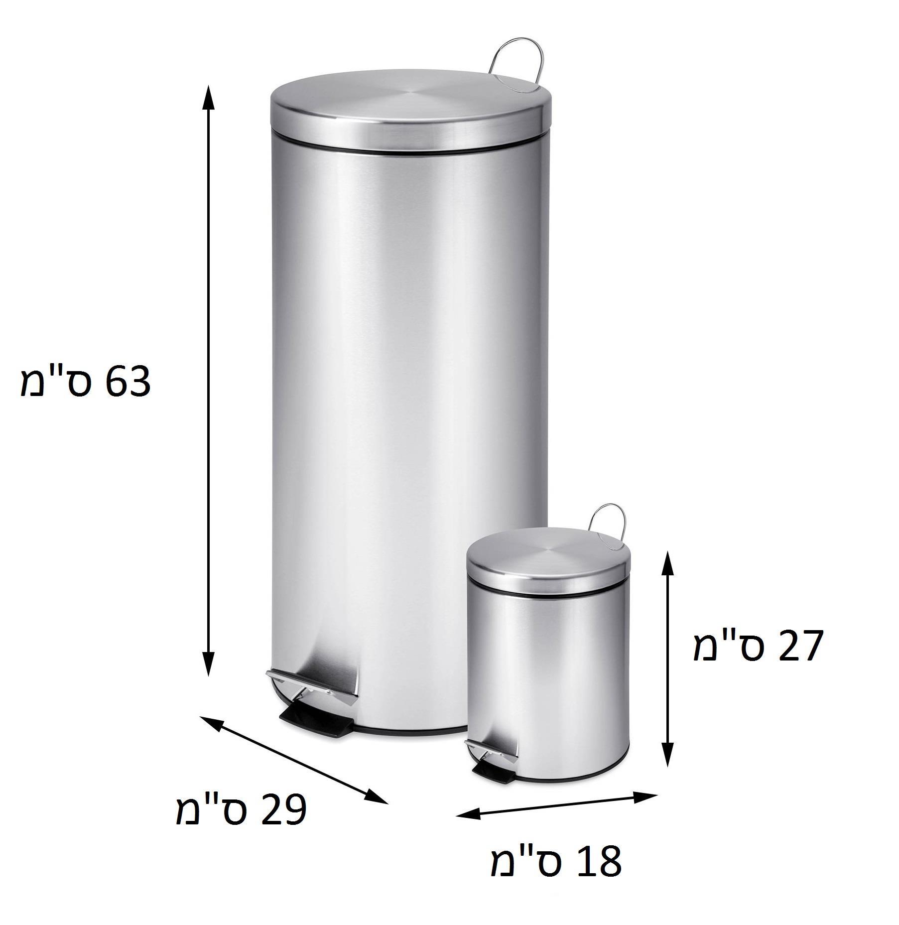 """סט פחי נירוסטה איכותיים 30 ליטר + 3 ליטר מבית honey can do ארה""""ב"""