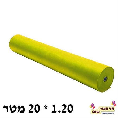 גליל אלבד 20 מטר צהוב