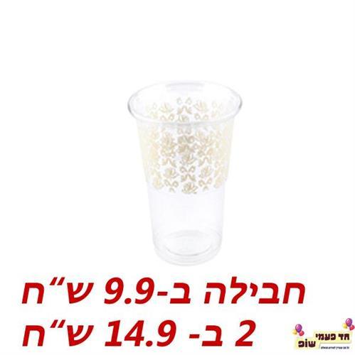 כוס מעוטרת קרם