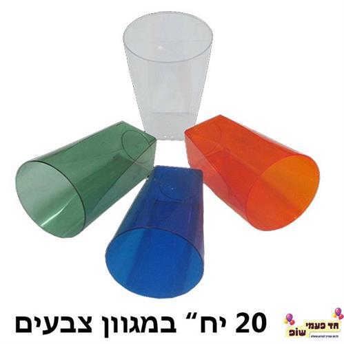 כוסות בסיס מרובע