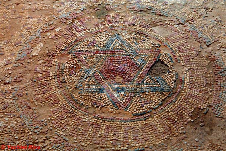 Support Israel and get this picture: Shiloh (biblical city)