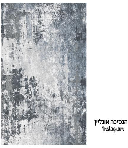 שטיח דגם רפלקס 03