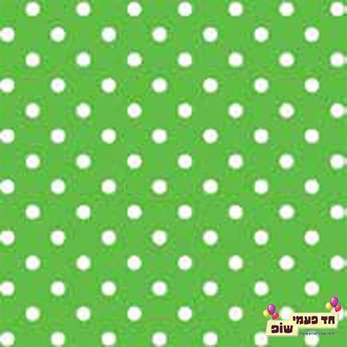 מפית נקודות ירוק