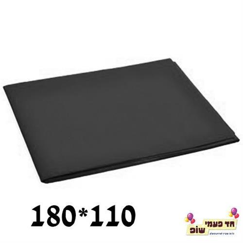 מפת אלבד 180*110 שחור