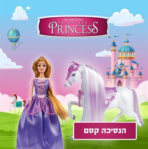 נסיכות אופנה-קסם עם סוס