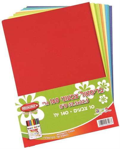 בריסטול צבעוני A4 חבילת ג'מבו