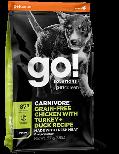 """815260000864 מזון יבש לכלבים גורים 10 ק""""ג GO!"""