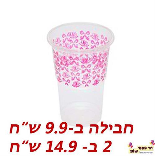 כוס מעוטרת ורוד פוקסיה