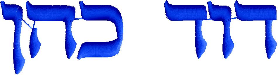 מנטובה