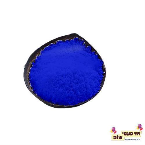 קוקוס כחול 100 גרם