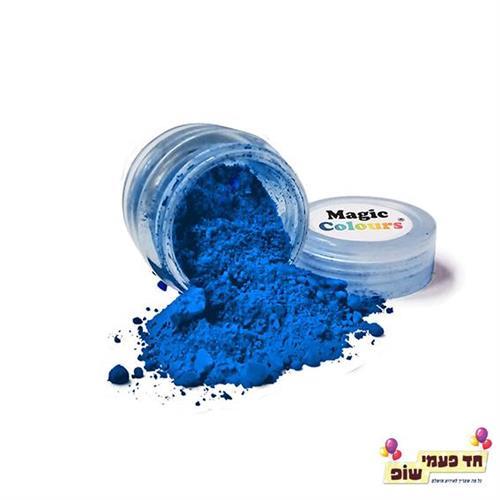 אבקת איבוק מג'יק כחול אינדיגו