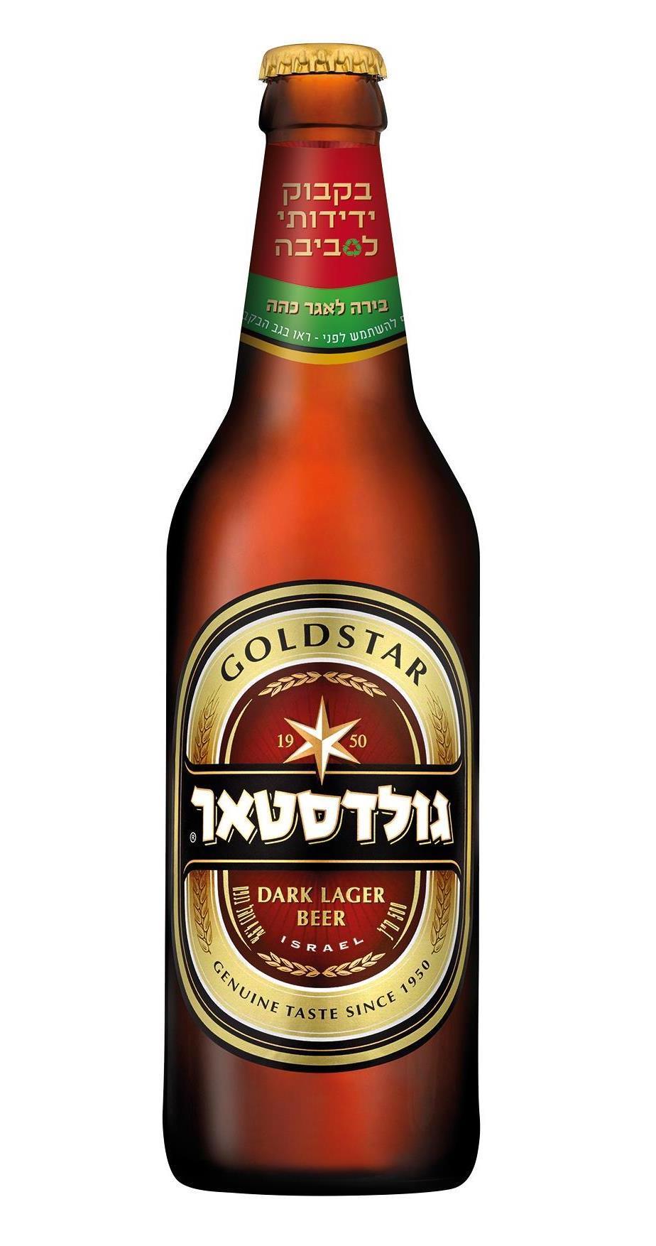 """בירה גולדסטאר חוזר 500מ""""ל  (כולל פיקדון) ארגז  20\1"""