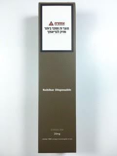 סיגריה אלקטרונית חד פעמית כ 1500 שאיפות Kubibar Disposable 20mg בטעם מלון אייס Melon Ice