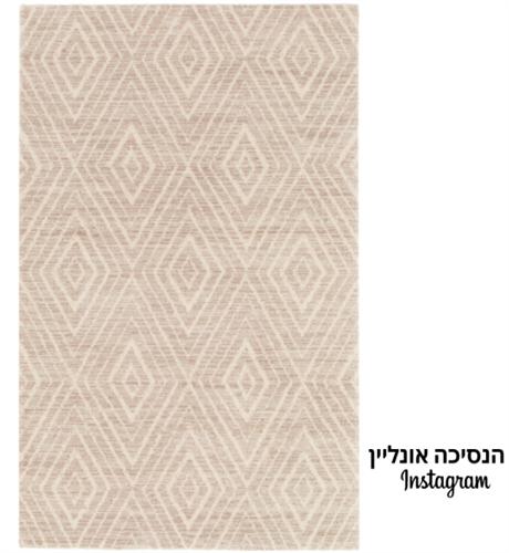 שטיח דגם ibiza 03