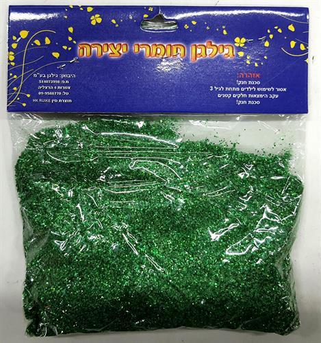 נצנצים ירוק