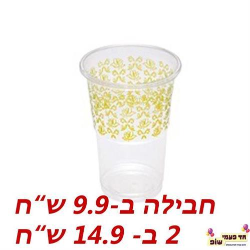 כוס מעוטרת זהב