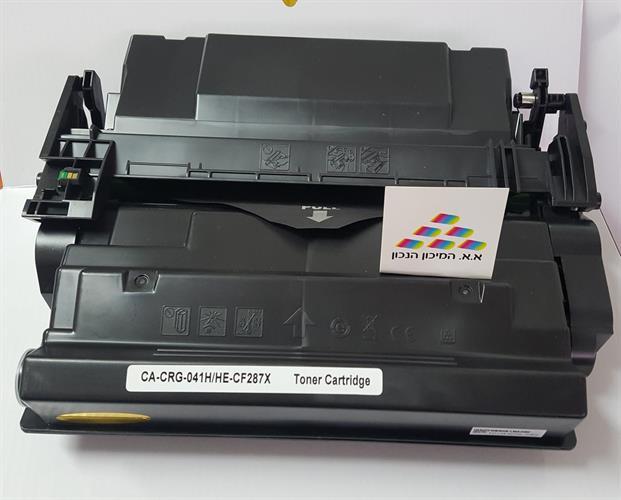טונר תואם Canon CRG-041H / HP CF287X