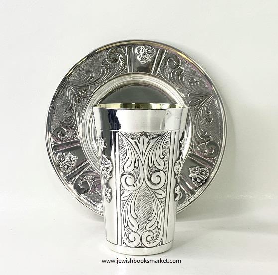 Стакан для кидуша серебряный 925 пробы