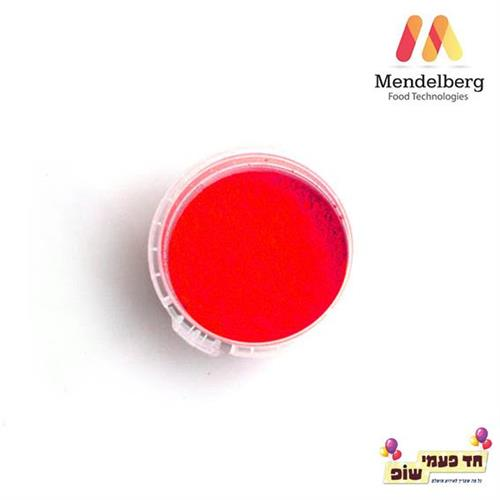 צבע מאכל מסיס שומן אדום