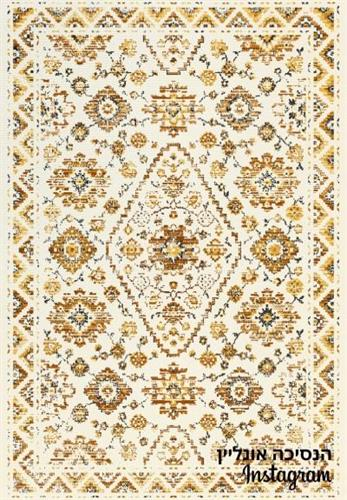 שטיח דגם MAlTA- טבעי 15