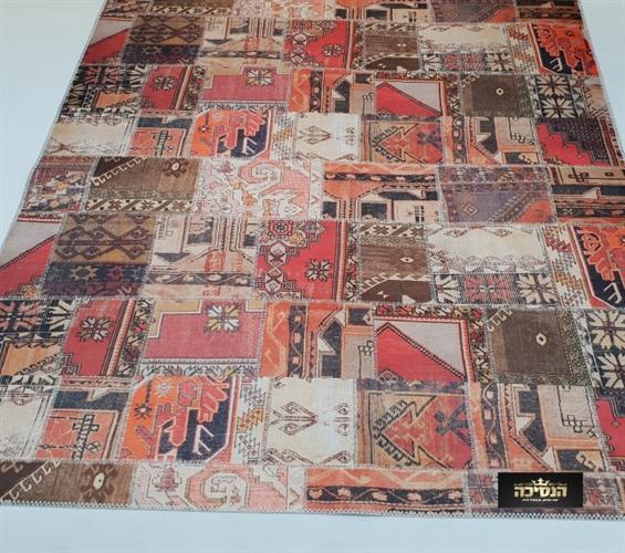 שטיח מודפס אפגני