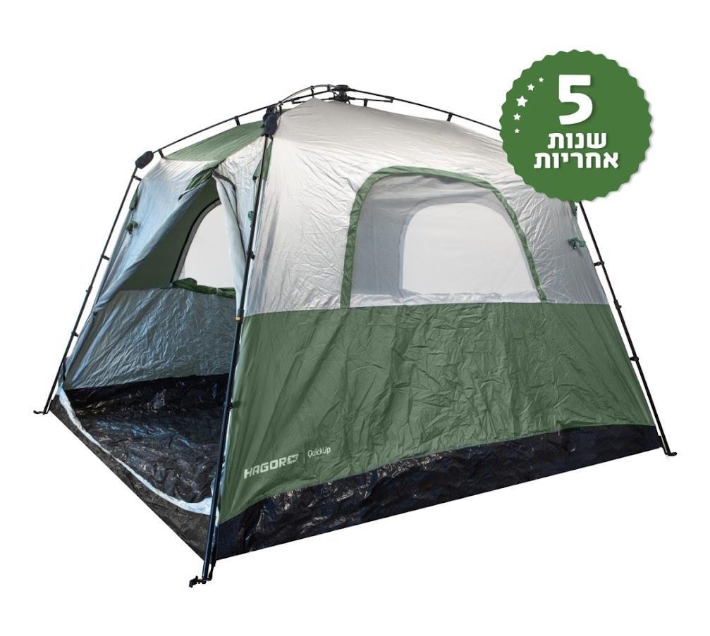 אוהל קוויק אפ 6 פלוס צבע ירוק של חגור