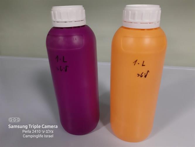 בקבוק מים לשתיה צבע סגול 1 ליטר