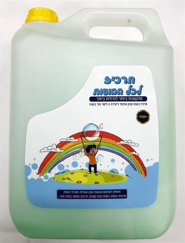 תרכיז ל 5 ליטר בועות סבון