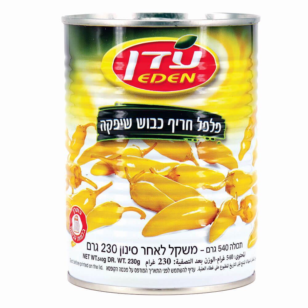 שיפקה פלפל חריף 600 גרם עדן - מבצע 2 יח'