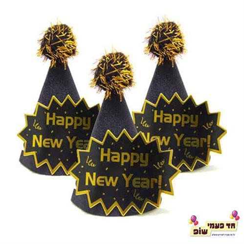 כובע זהב שנה חדשה ארוז 3