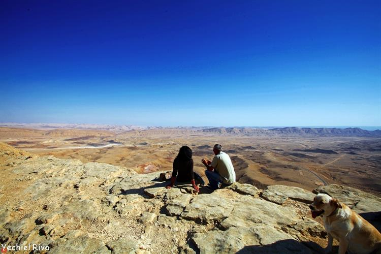 Support Israel and get this picture: The Big Crater