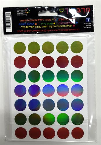 מדבקות עיגולים מטאלי צבעוניים