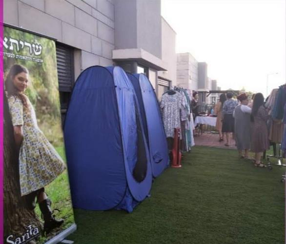 תא הלבשה לארועים  הפקות ותצוגות אירועי בוטיק ובזארים איכותיים צבע כחול