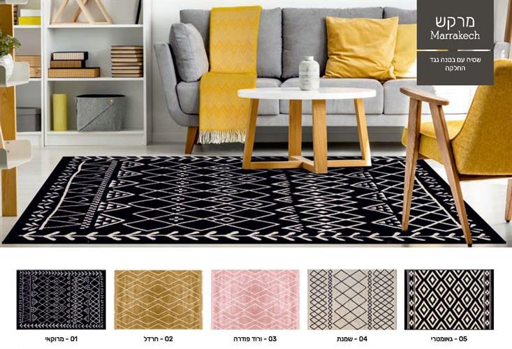 שטיח לריצפה מרקש 160/230