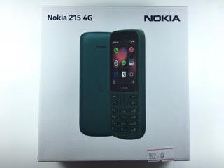 מכשיר נוקיה 215 NOKIA בצבע שחור- תומך סים כשר