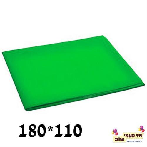 מפת אלבד 180*110 ירוק