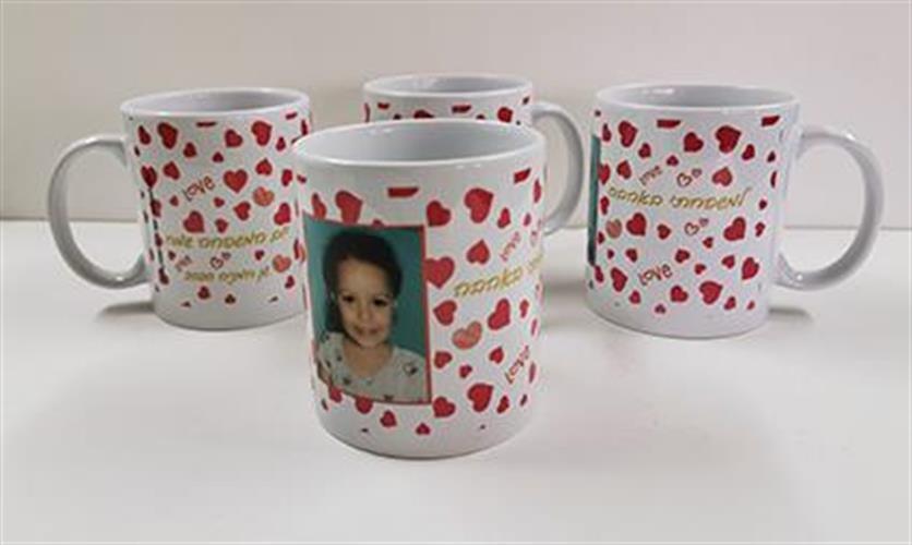 כוס עם תמונה - כוס מעוצבת/ ממותגת